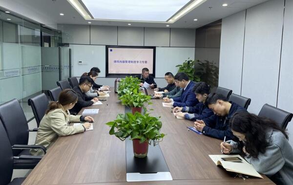 安徽信拓律师事务所陆铭主任带领学习律所内部管理制度