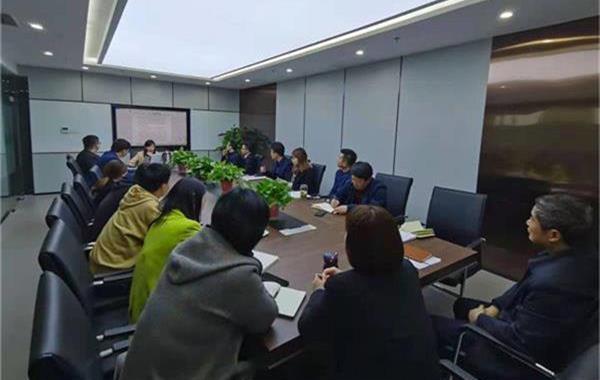 安徽信拓律师事务所业务理论水平提升之-三方联席研讨会
